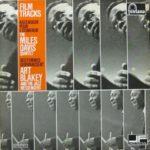 The Miles Davis Quintet / Art Blakey And The Jazz Messengers – Ascenseur Pour L'Echafaud / Des Femmes Disparaissent (Film Tracks)